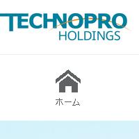 テクノプロ・ホールディングス
