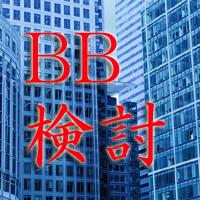 ケネディクス商業リート投資法人BBpng