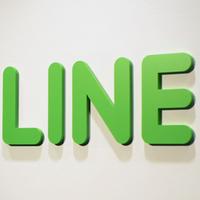 LINEの上場時期はいつになるのでしょうか?