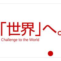 日本郵政ホーム‐日本郵政