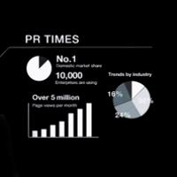 IPO PRTIMES 3922 新規上場承認 注目『PR TIMES』のリリース力