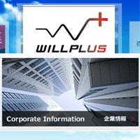 IPO ウイルプラスホールディングス 3538 新規上場承認 輸入車ディーラー