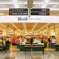 IPO ジャパンミート 3539 新規上場承認 東証未定