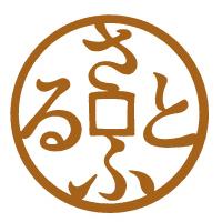 熊本震災 ふるさと納税の支援に注目が集まっています
