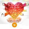 IPO ソラスト 6197 新規上場承認 医療関連受託事業に介護