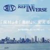 IPO リファインバース 6531 新規上場承認 再資源化処理