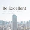 IPO ベイカレント・コンサルティング 6532 新規上場承認