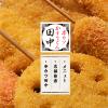 IPO 串カツ田中 3547 新規上場承認 主幹事大和で期待度大