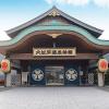 IPO 大江戸温泉リート投資法人 3472 新規上場承認は期待大