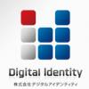 IPO デジタルアイデンティティ 6533 新規上場承認でGO!
