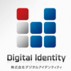 IPO デジタルアイデンティティ 6533 初値結果は予想通り