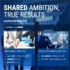 IPO ノムラシステムコーポレーション 3940 新規上場承認