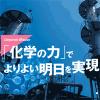 IPO KHネオケム 4189 初値結果は惜しい!!