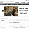 IPO バロックジャパンリミテッド 3548 新規上場承認