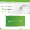 IPO リネットジャパングループ 穴場証券会社で当選したのか?