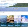 IPOレノバ初値結果と日本再生可能エネルギーインフラ投資法人