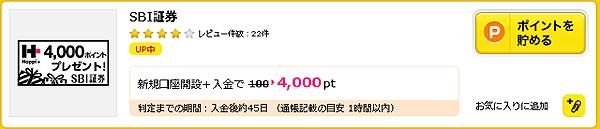 sbi_point4000