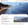 日本再生可能エネルギーインフラ投資法人(9283)新規上場承認