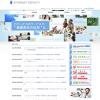 IPOインターネットインフィニティー(6545)初値結果