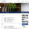 IPOネットマーケティング(6175)初値結果と今後の戦略