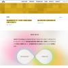 IPOオロ(3983)新規上場承認は期待の情報通信業