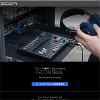 IPOズーム(6694)新規上場承認は音楽用電子機器