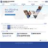 IPOウェーブロックホールディングス(7940)新規上場承認