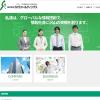 IPO驚愕SYSホールディングス(3988)新規上場承認に注目!