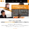 IPOツナグ・ソリューションズ(6551)新規上場承認