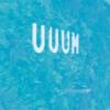 ウームUUUM(3990)分母が多ければ当選するのは本当か?
