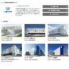 IPO三菱地所物流リート投資法人(3481)新規上場承認は参加?