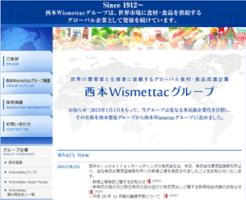 wismettac