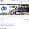 IPO【SGホールディングス (9143)】初値予想はプラス?