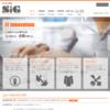 SIG(4386)が新規上場承認!情報・通信業で期待度大!