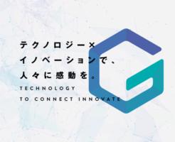 GAtechnologies